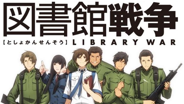 23100-librarywar