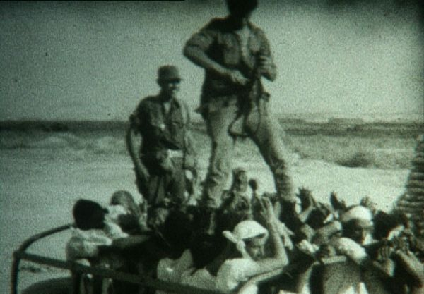 israel a home movie - 3