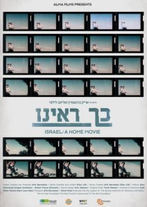 israelhomemovie-poster