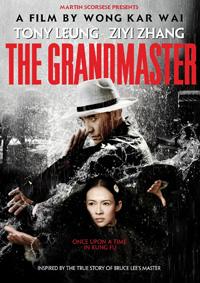 dvd-grandmaster-cvr-200