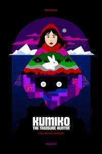 kumiko-poster