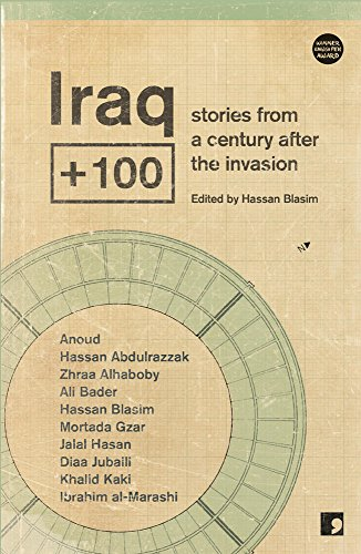 iraqplusahundred-cover